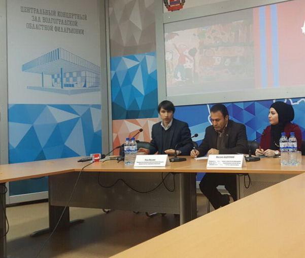 کنفرانس خبري