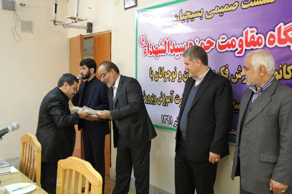 برگزاری نشست بسیجیان پایگاه مقاومت حمزه سیدالشهدا کانون در مشهد مقدس