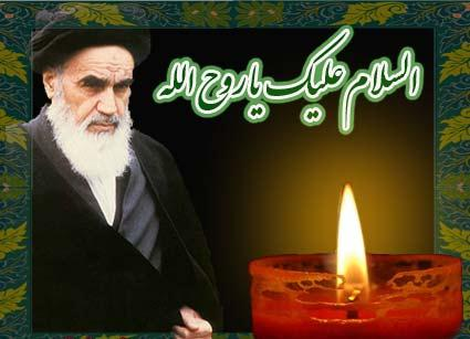 برنامههای مراکز کانون کشور درسوگ ارتحال امام خمینی(ره)