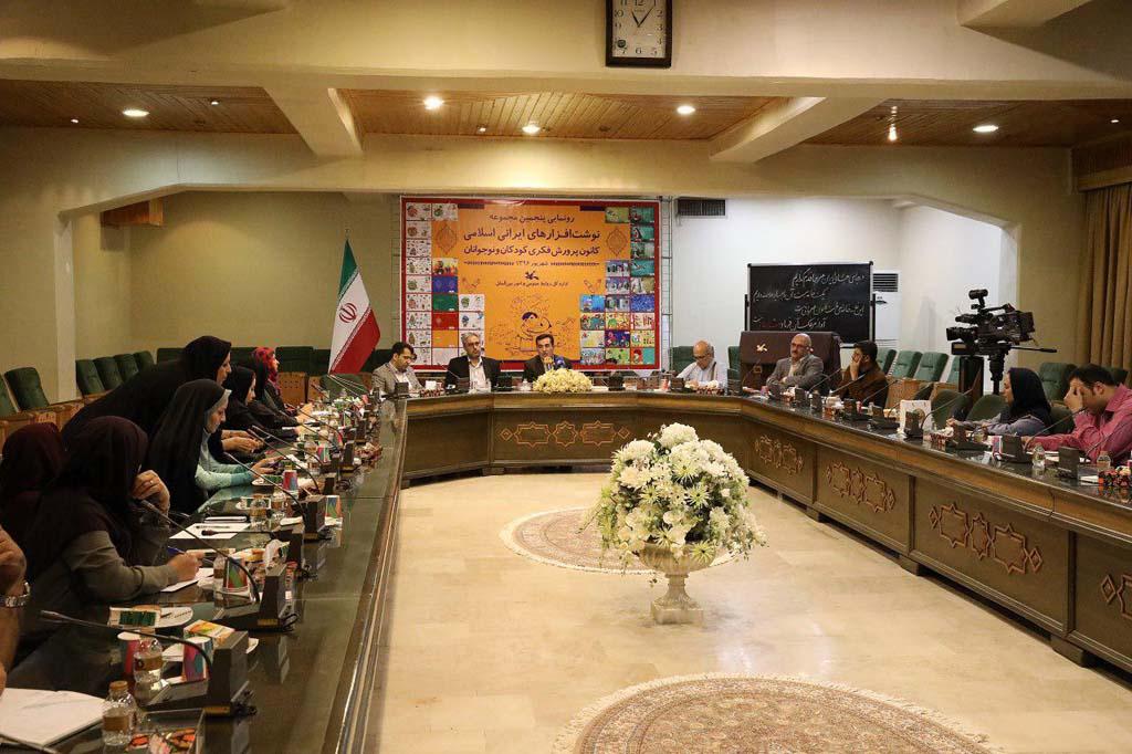 ارایه نوشتافزارهای ایرانی به تولید محصولات داخلی کمک میکند