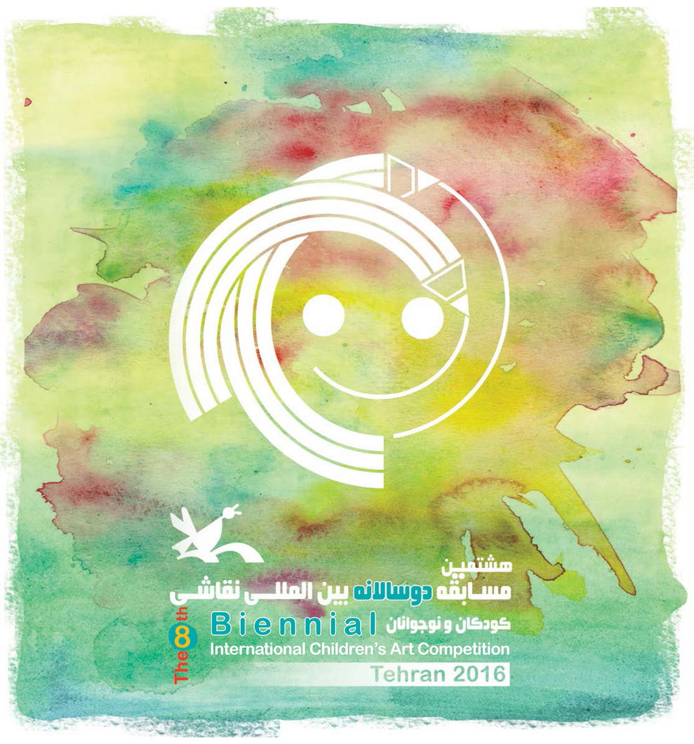 داوری اولیه آثار مسابقه بینالمللی نقاشی تهران