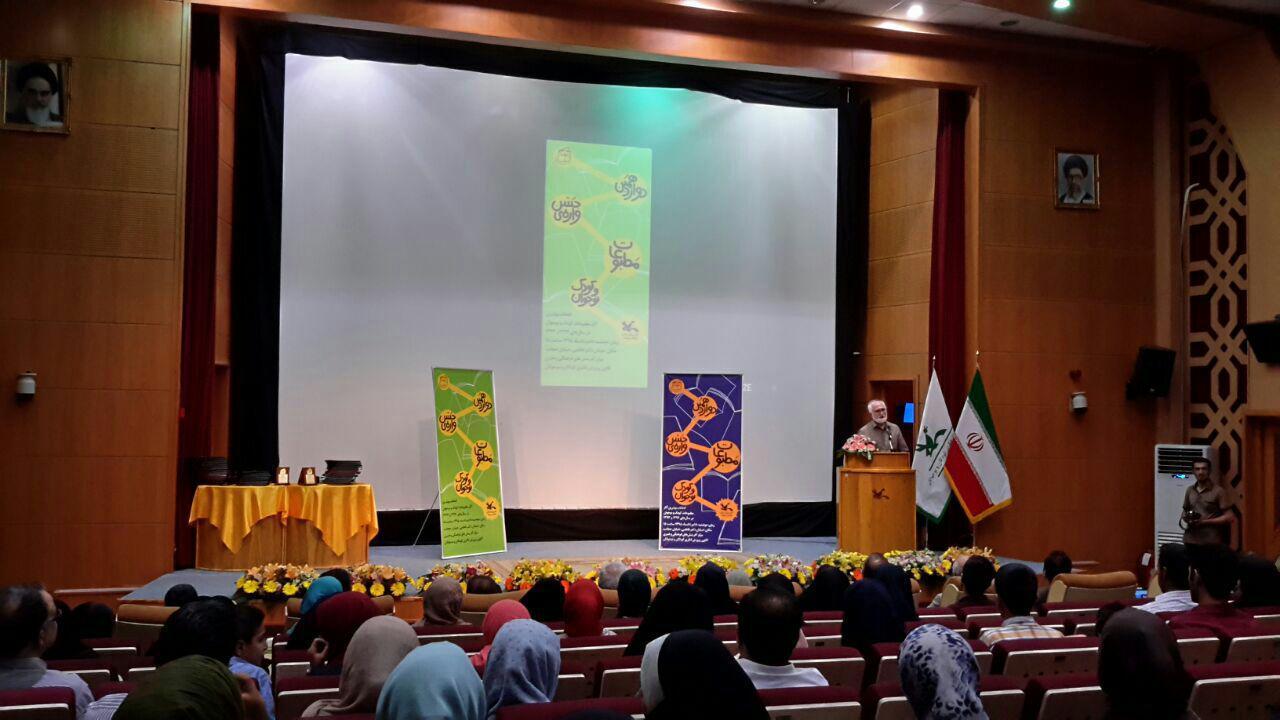 جوایز جشنواره مطبوعات کودک و نوجوان رنگ محیط زیست گرفت