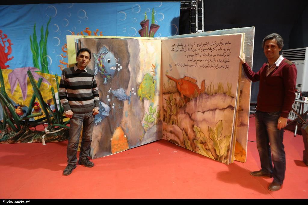 طرح «تئاتر، کتاب»، در خدمت گسترش مطالعهی کودکان
