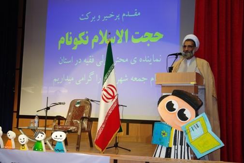 امام جمعه شهرکرد: زمینهی حضور کودکان را در مراکز کانون فراهم کنید
