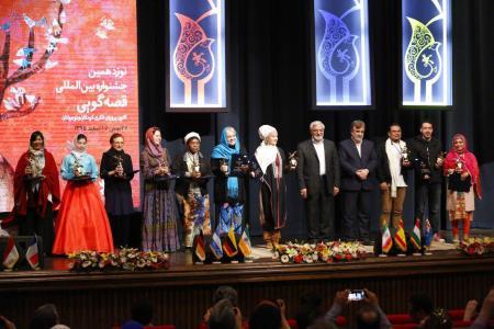 آیین پایانی نوزدهمین جشنواره بینالمللی قصهگویی کانون