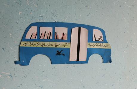 همراهی خبرنگاران رسانهها با کتابخانه سیار روستایی کانون  شهرستان بابل مازندران