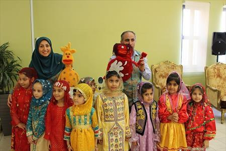 هفته دوستی کودکان و نوجوانان ایران و قطر