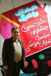 نمایش عروسکی کانون به ریشههای تئاتر ایران خدمت میکند