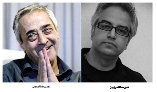 احمدرضا احمدی و علیرضا گلدوزیان نامزد دریافت جایزه آسترید لینگرن