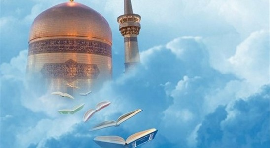 دعوت جشنواره بینالمللی امام رضا(ع) از علاقهمندان به کتابسازی