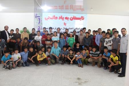 دومین روز اردوی استانی اعضای فعال مراکز فرهنگی هنری کانون کهگیلویه و بویاحمد  در آینه تصویر