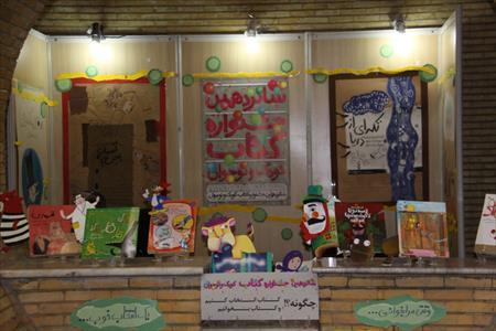ناصر کشاورز و رویا بیژنی با مخاطبان جشنواره کتاب، دیدار میکنند