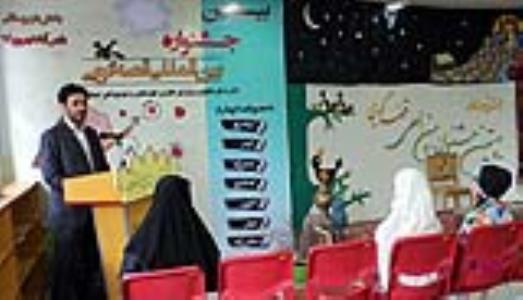 برگزاری مرحله شهرستانی بیستمین جشنواره قصهگویی در مرکز پارسآباد