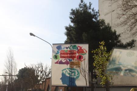 تبلیغ جشنوارهی کتاب در خیابانهای شهر تهران