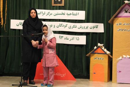 شادمانی کودکان دارای نیازهای ویژه از راهاندازی یک مرکز فراگیر کانون در بندرعباس