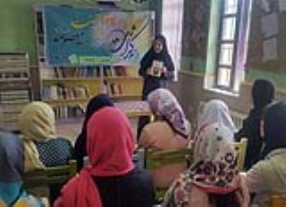 ویژه برنامههای کانون استان اردبیل در ایام دهه کرامت