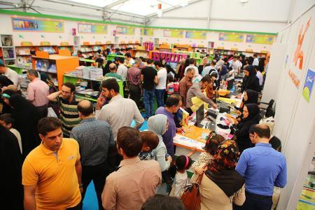 چهارمین روز برگزاری بیست و نهمین نمایشگاه بینالمللی کتاب تهران