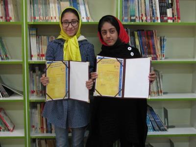 افتخار آفريني اعضاي مرکز شيروان