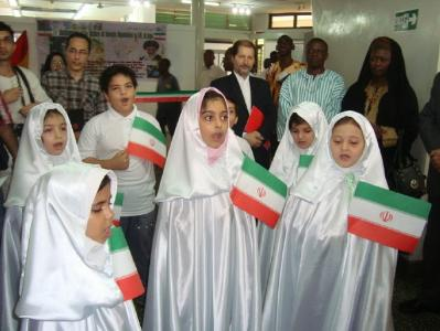 هفته فرهنگی ایران در غنا
