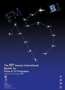 ۶ فیلم انیمیشن کانون در بازار بینالمللی فیلم فجر عرضه شد
