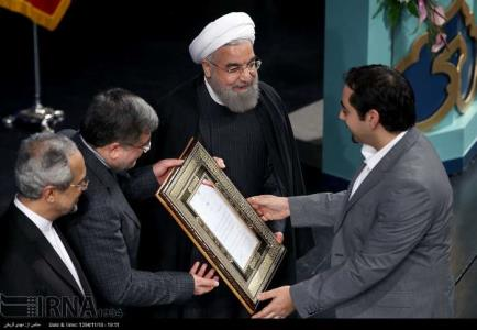 «سگ سانان» کانون برگزیده کتاب سال ایران شد