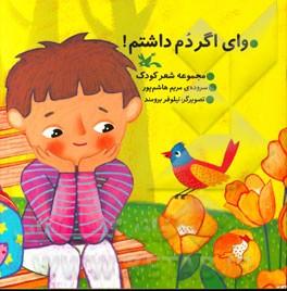 دو کتاب کانون برگزیده جشنواره شعر فجر شد