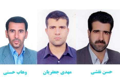 معرفی مسوولان برتر استانی حراست کانون