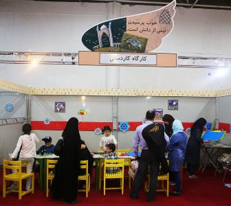 حیوانات قصههای قرآنی، کاردستی کودکان تهرانی