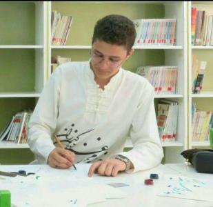 گفتوگو با نوجوان هنرمندی که برای صلح و دوستی مینویسد
