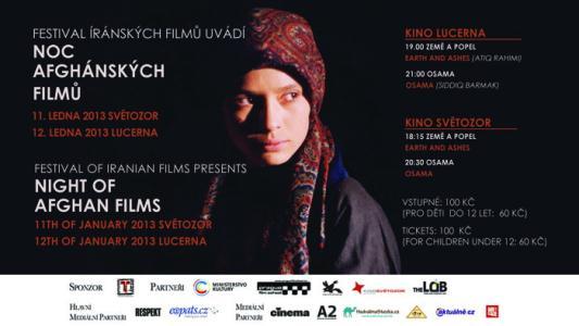 """نمایش فیلمهای کانون در جشنواره """"پراگ"""" جمهوری چک"""