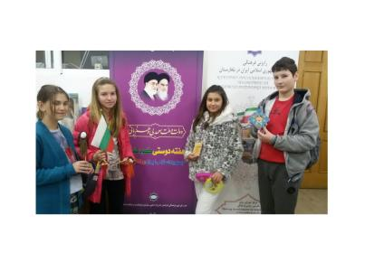 روابط فرهنگی ایران و بلغارستان روبه گسترش است