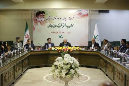 گردهمایی معاونان، مشاوران و مدیران کل ستادی و استانی کانون در تهران