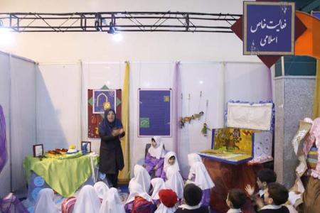 آشنايي کودکان با فعاليتهاي خاص اسلامي و داستان زندگي پيامبران