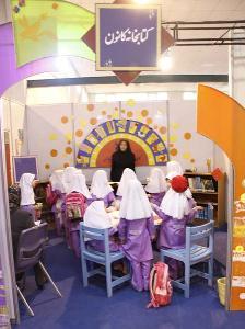 معرفی کتابهای مرجع و دایرهالمعارفها به کودکان در جشنواره یک هفته با کانون