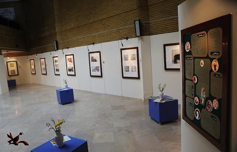 پنج دهه تصویرگری کتابهای کانون در موزه کودک