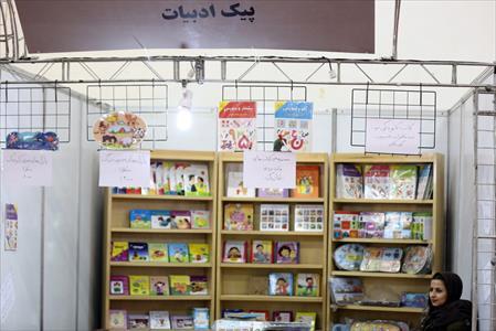 عرضهی «کتابهای سخت» برای خردسالان در نمایشگاه کانون