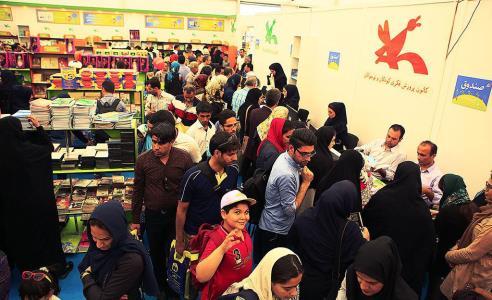 هشتمین روز برگزای بیست و نهمین نمایشگاه بینالمللی کتاب تهران