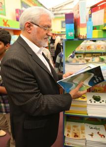بازدید مدیرعامل کانون از سیامین نمایشگاه بینالمللی کتاب تهران