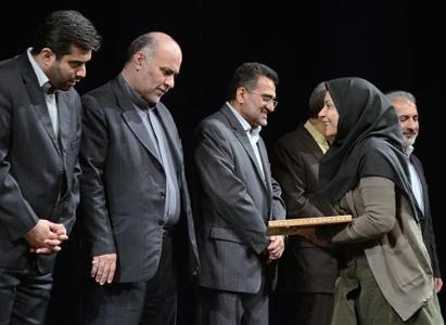 """تقدیر از """"چشمهای زمستانی"""" در نوزدهمین هفته کتاب جمهوری اسلامی"""
