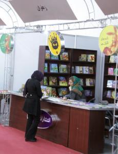 فلیکس، میهمان نمایشگاه کتاب کودک است