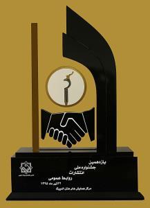 کسب پنج رتبه برای خبرنامه کانون از جشنواره ملی انتشارات روابط عمومی
