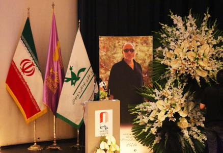 مراسم یادبود زندهیاد عباس کیارستمی در کانون