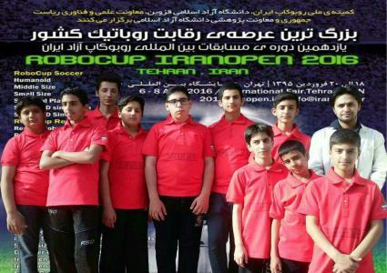 درخشش کانون یزد در رقابتهای رباتیک ایران