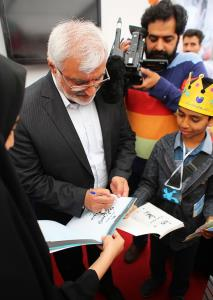 بازدید مدیرعامل کانون از نمایشگاه بینالمللی کتاب تهران