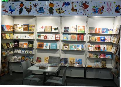 ناشران جهان، کتابهای کانون را در فرانکفورت پسندیدند