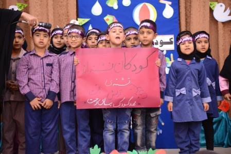 گزارشی از برگزاری هفتهی ملی کودک در سراسر ایران