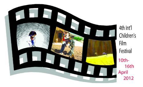 سه پویانمایی کانون در بخش مسابقه چهارمین جشنواره بینالمللی فیلم کودکان هند