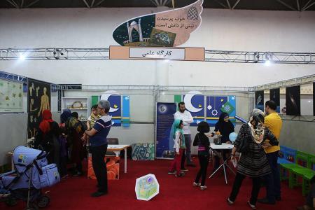 آشنایی کودکان با علم نجوم و زیستشناسی در مهمانی مهر و نیایش