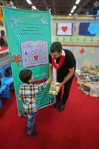 اهدای بیش از 23هزار جلد کتاب به بیمارستانهای کودک