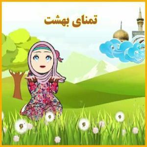 کودکان و نوجوانان تبریزی رتبهی برتر پانزدهمین جشنواره بینالمللی امام رضا ( ع ) را کسب کردند
